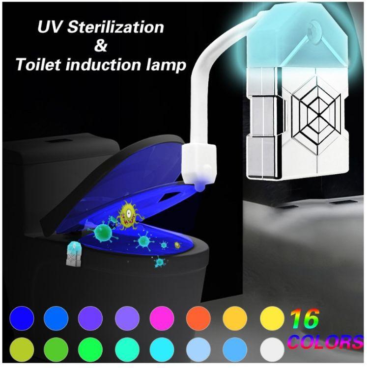 马桶灯感应灯马桶杀毒杀菌UV杀菌氛围灯马桶杀菌等