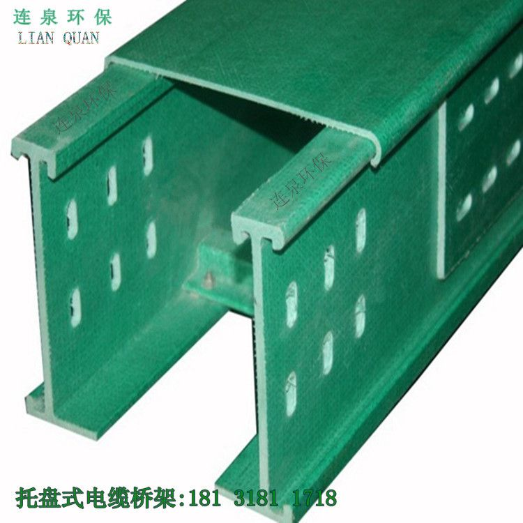 耐酸耐腐蚀玻璃钢电缆桥架复合材料电缆槽500*200电缆桥架