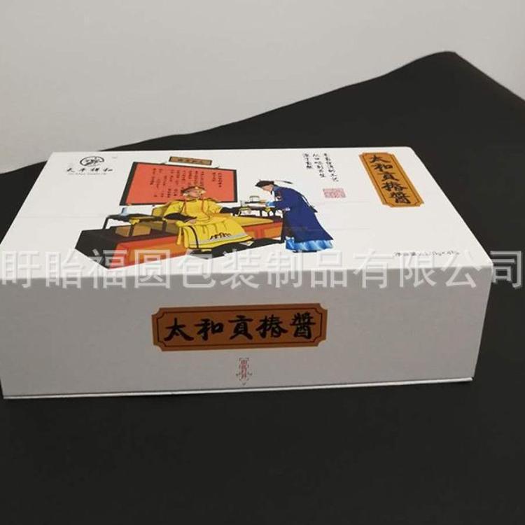 翻盖式礼品包装盒定制生产化妆品礼品包装盒食品包装礼盒加工