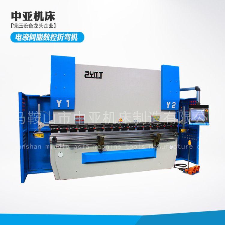 ZYB系列电液伺服数控折弯机  250T4000折弯机 折弯滑块精度高