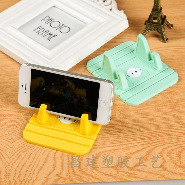 韩国时尚卡通手机防滑垫 定制手机懒人支架 PVC软胶手机支架定做