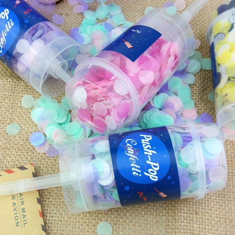 外贸出口推推乐纸屑推筒婚庆派对装饰纸片推筒Push-Pop Confett