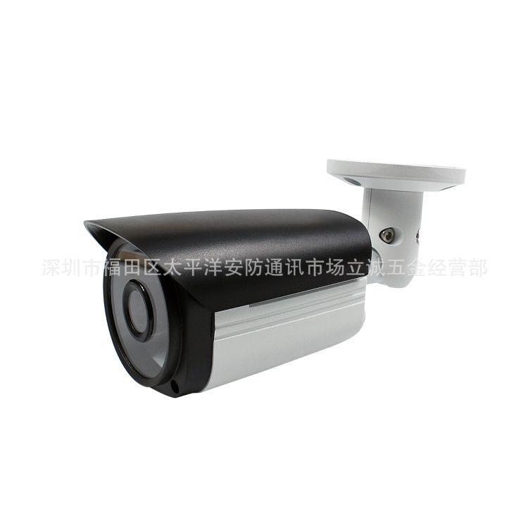 外贸60带支架红外防水监控摄像机外壳/60带支架安防监控外壳