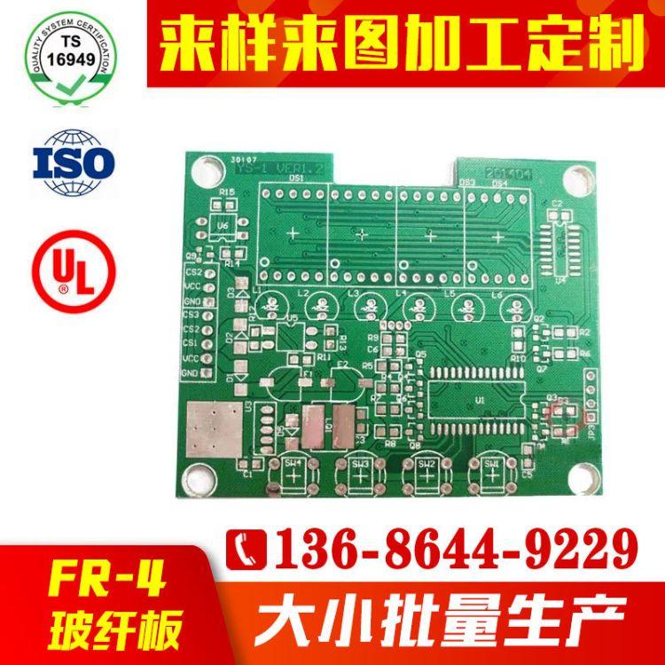 锦宏电路空调内机电路板厂家 空调外机电路板 空调柜机电路板打样