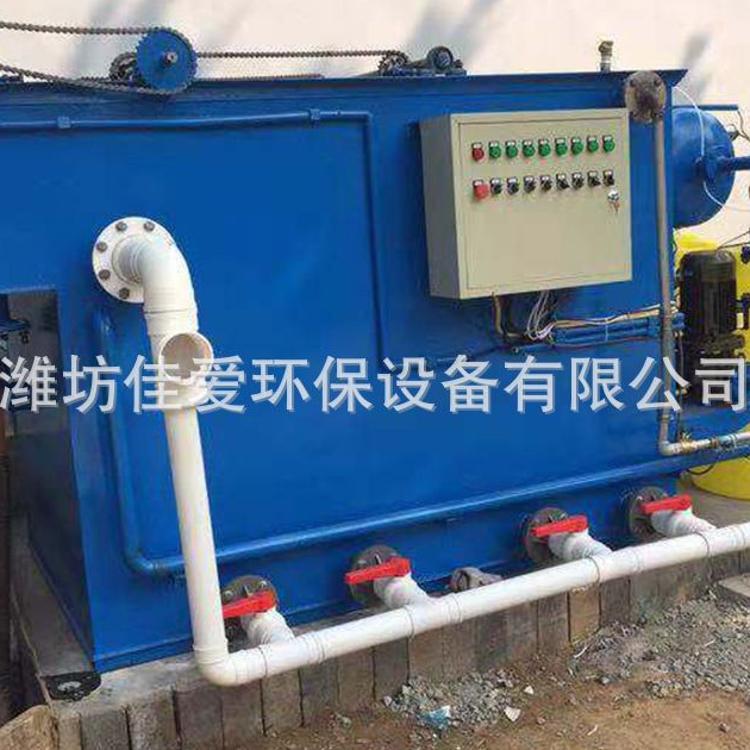 厂家定制一体化污水处理设备 污水处理环保设备