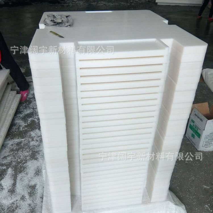 专业供应  黑色尼龙板 浇筑MC含油超耐磨尼龙板 蓝色白色尼龙衬板