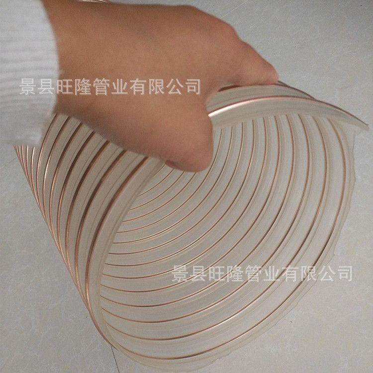 聚氨酯钢丝螺旋风管 PU钢丝吸尘管  PU钢丝透明伸缩软管25-500