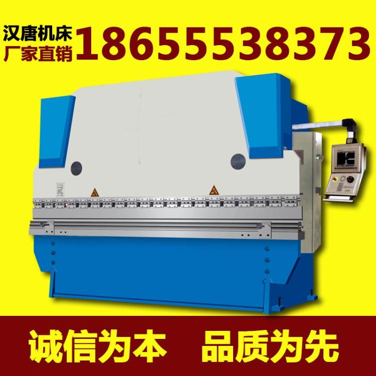 讷河数控电液伺服双伺服液压板料折弯机不锈钢产品数控折弯机