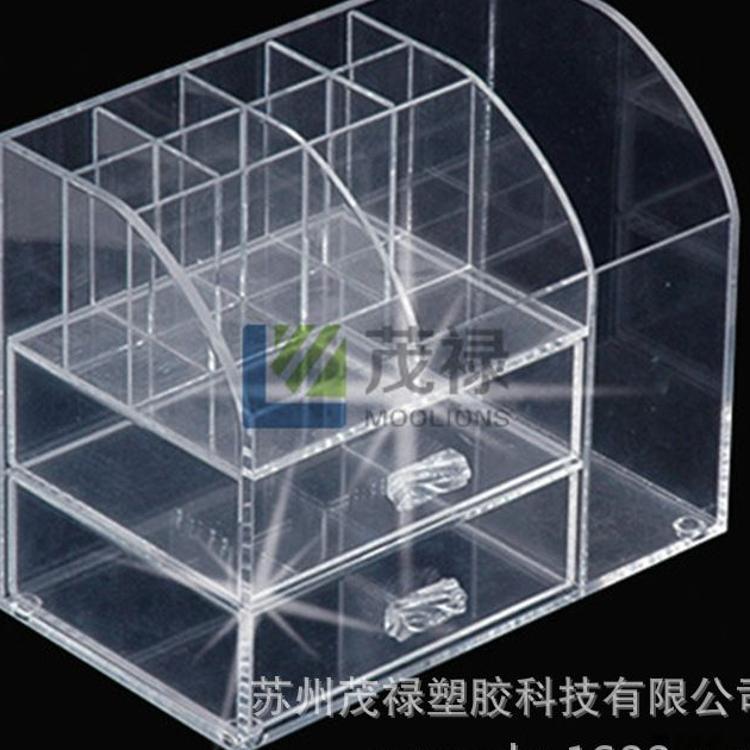 亚克力盒子亚克力工艺品  亚克力展架可来图来样加工制作