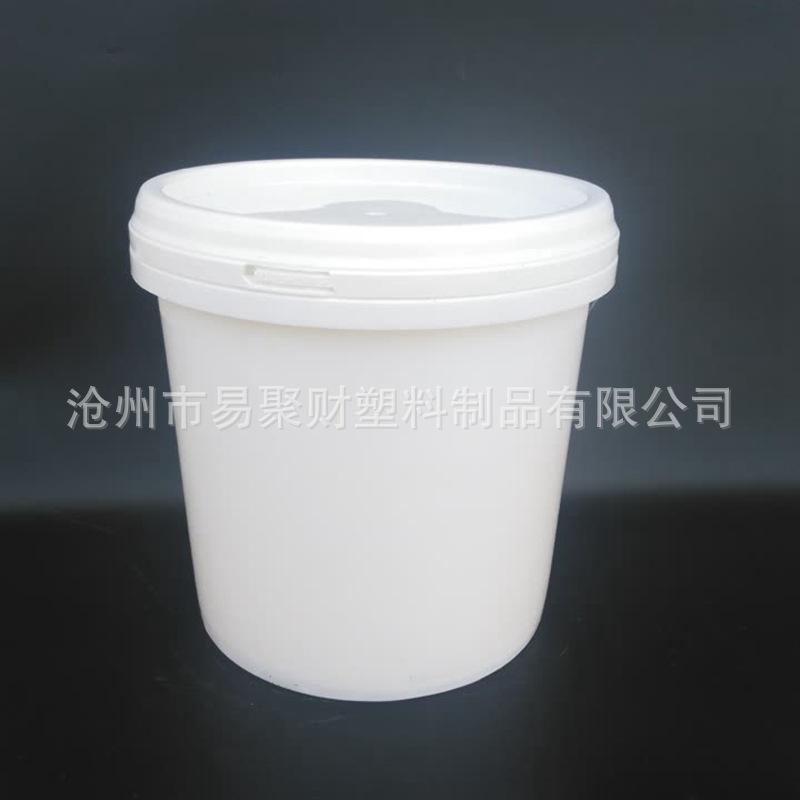 厂家批10公斤圆形平安彩票权威平台桶 手提带盖涂料塑料桶 平安彩票权威平台桶