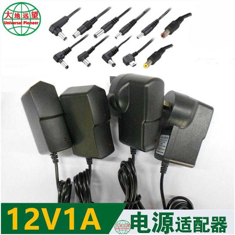 12V1A电源 LED灯带灯条电源 12V1A按摩器电源