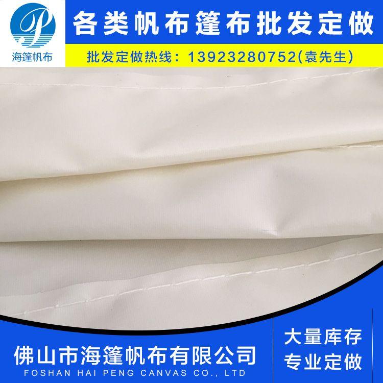 厂家批发 猪场篷布 pvc涂塑卷帘篷布 hp2x2-3白色 三防露天篷布