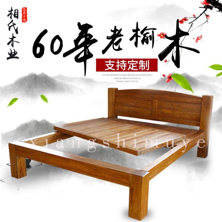 厂家直销高箱落房梁榆木平尾双人床 古典中式老榆木双人床