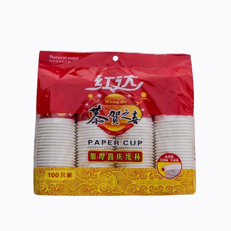 浙江红达新春佳节特供HD-8789超值100只装9盎司一次性环保纸杯