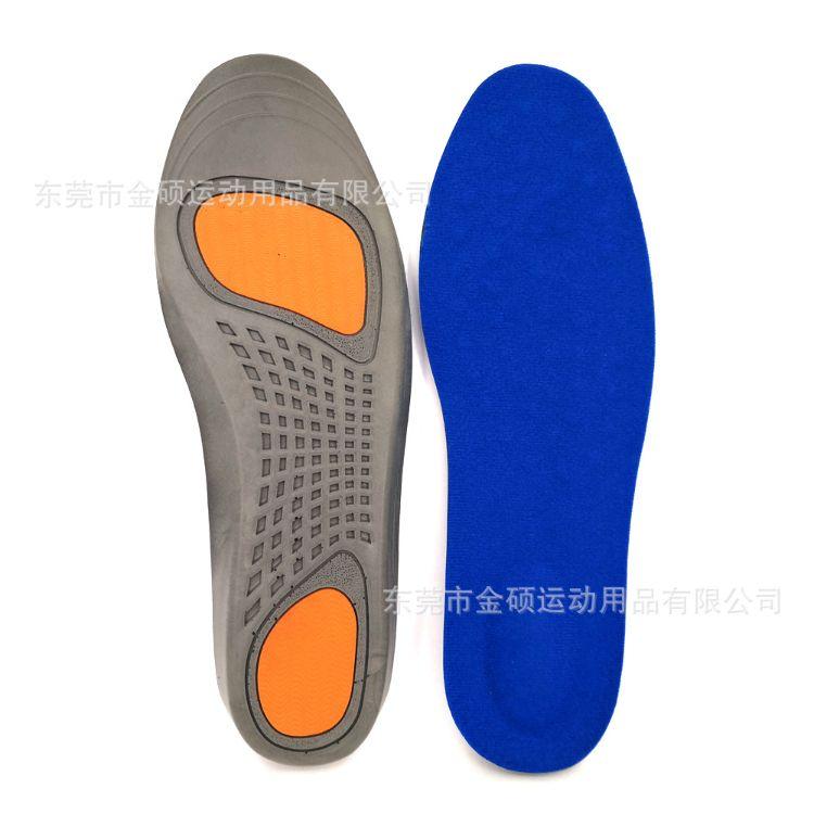 厂家直销运动鞋垫 减震吸汗跑步军训防臭PU 内增高鞋垫批发