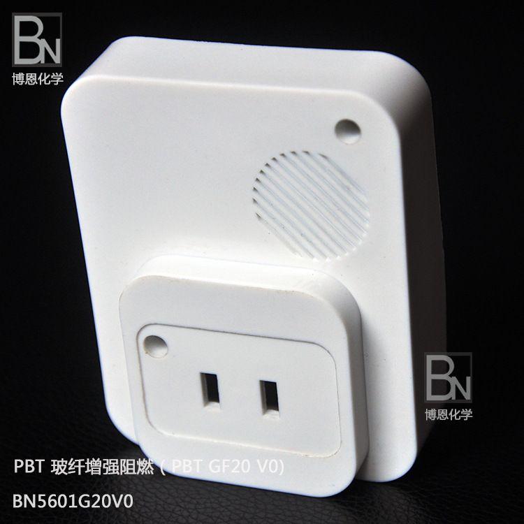博恩BN5601G20V0 接插件外壳用PBT 20%玻纤增强阻燃级高导热级