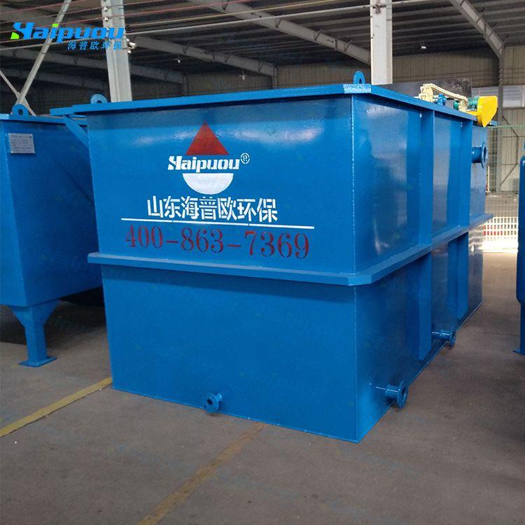 塑料清洗污水废水处理海普欧 一体化污水处理设备成套设备气浮机