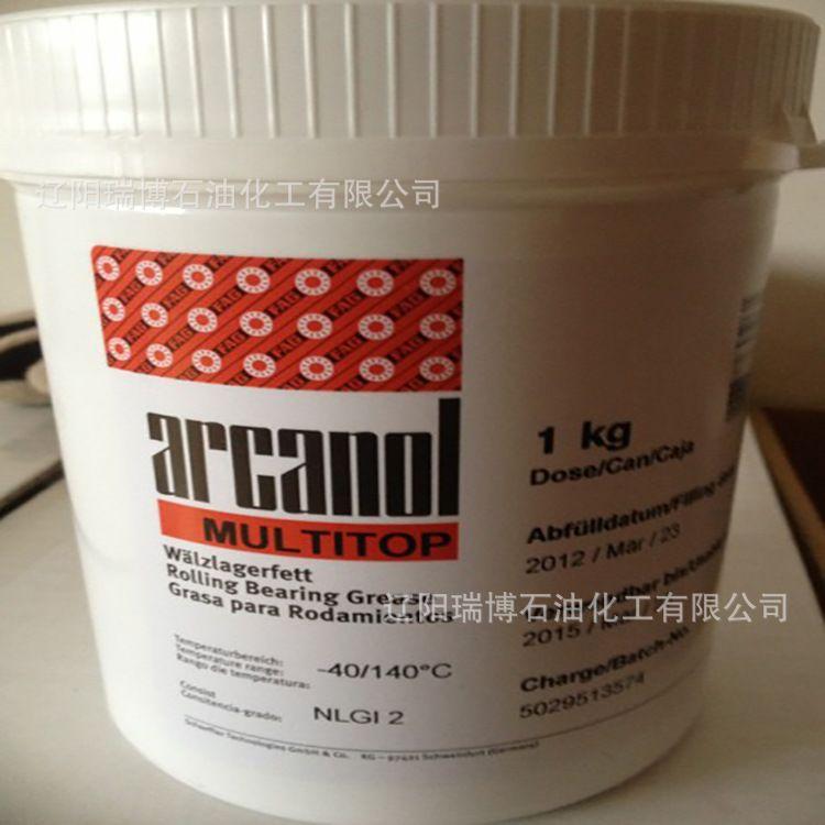 厂家直销 舍弗勒FAG ARCANOL MULTI 3润滑脂
