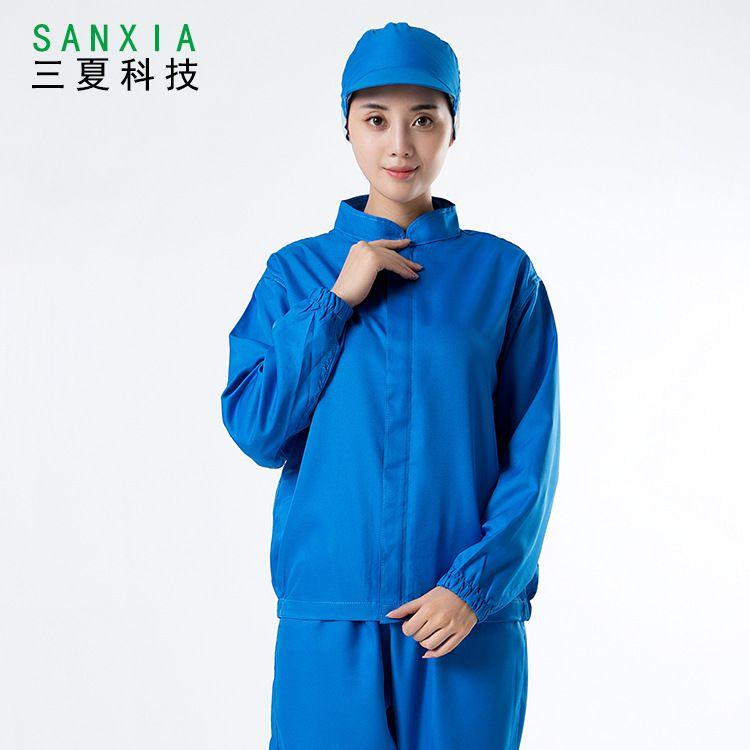 食品厂工作服长袖白色蓝色食品级单件上衣秋季透气男女食品工作服