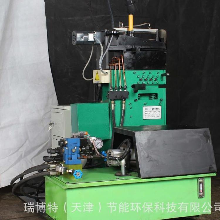 自动剪切焊接一体机 带钢镀锌板直缝焊接机