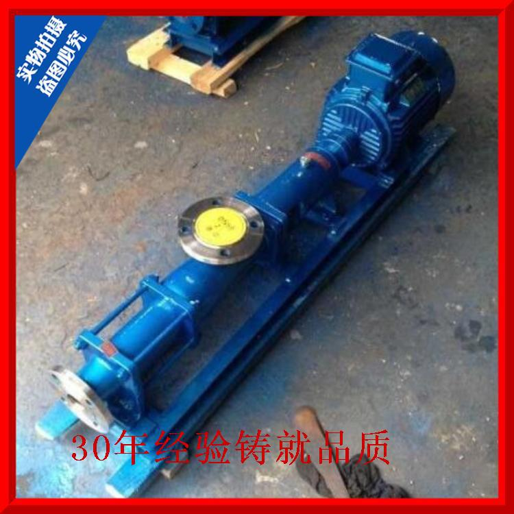 供应G型单螺杆泵 不锈钢单螺杆泵G50-1