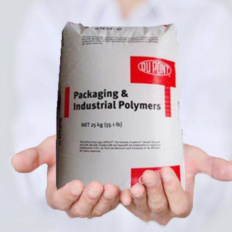 通用级POM 美国杜邦 500CL 耐高温 耐磨 高强度 聚甲醛原料