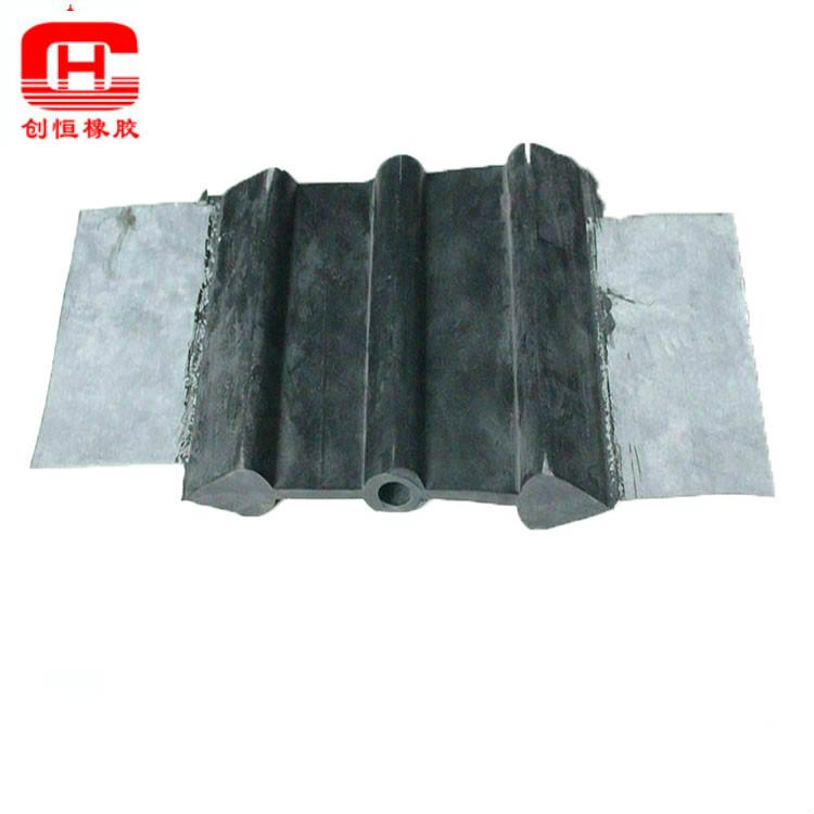专业生产定做中平钢边橡胶止水带 中平钢边止水带300*8 可定做