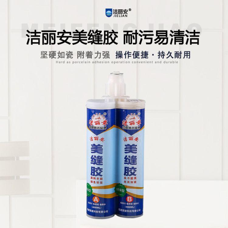 真瓷胶水性美缝胶瓷砖地砖专用胶家用防水美缝勾填缝剂胶施工工具