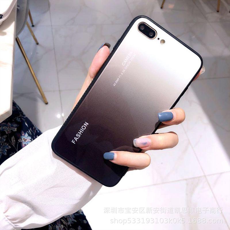适用于华为nova3e畅享7C渐变玻璃壳p20pro渐变色玻璃手机软边硬壳