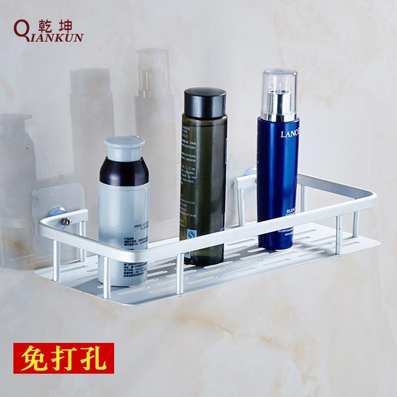 厨房浴室卫生间创意整理置物架挂钩式铝储物架单层免打孔置物架