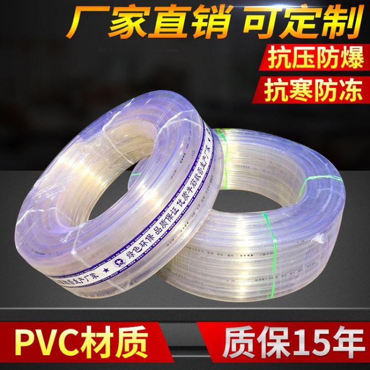 厂家供应透明PVC水管 防爆20mm透明水管弹性好加厚硅胶透明管批发