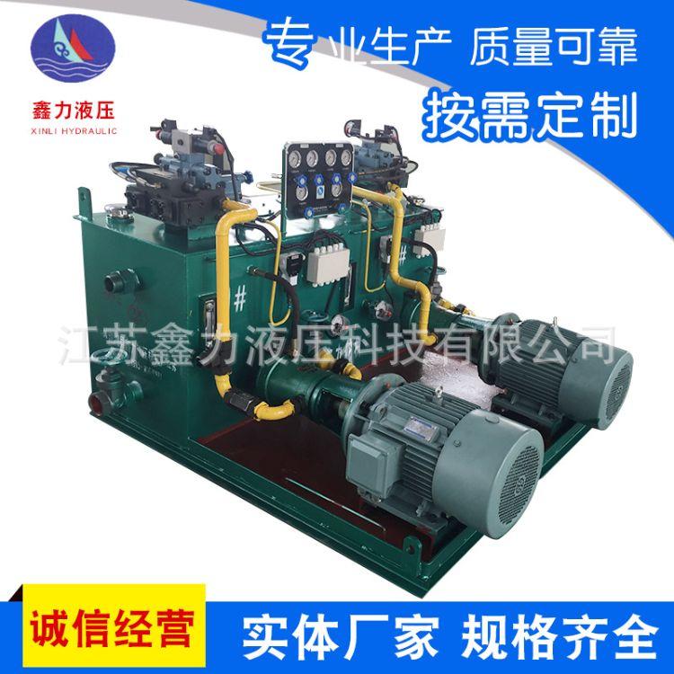 液压舵机动力泵站 液压厂家直销 货梯油缸液压泵站 规格齐全