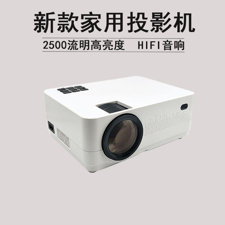 厂家直销新款安卓智能高流明高亮度HIFI音响LCD高清家用投影仪