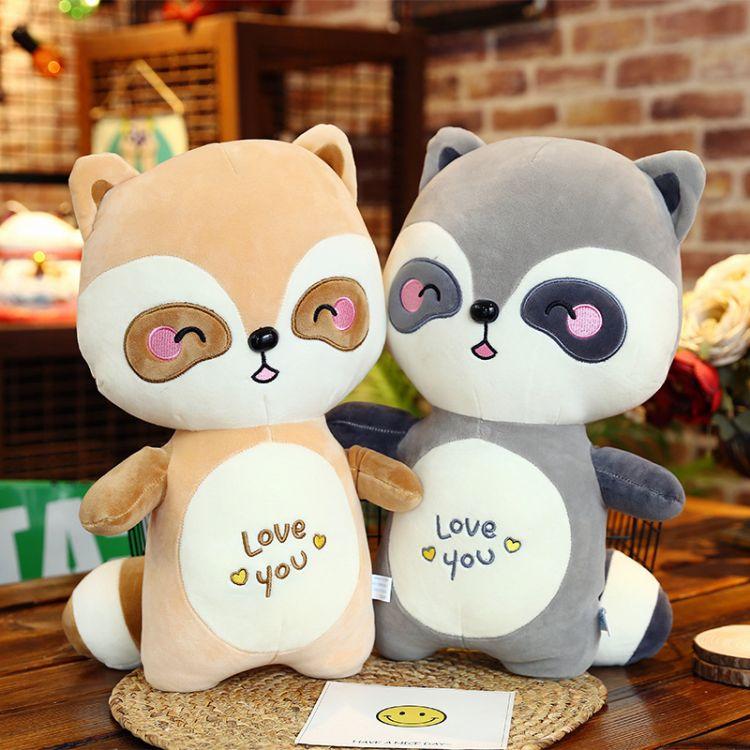 【有版权】新款极软羽绒棉浣熊毛绒玩具可爱浣熊公仔大号玩偶抱枕
