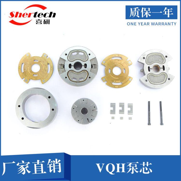泵芯及配件 VQH泵芯厂家直销量大优惠质保一年发货迅速