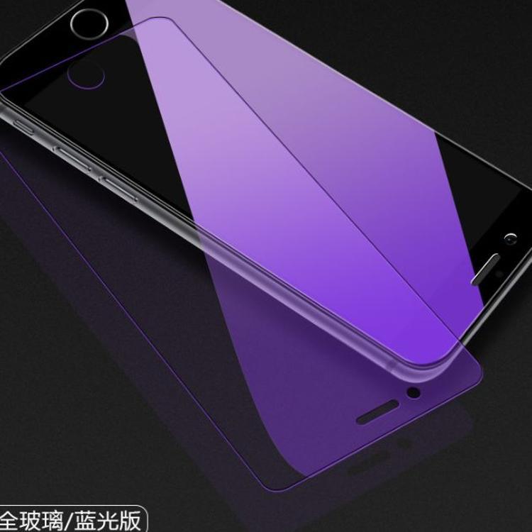 透明蓝光钢化膜步步高X21X20X9SY71Y79全屏蓝光手机膜Y67保护膜