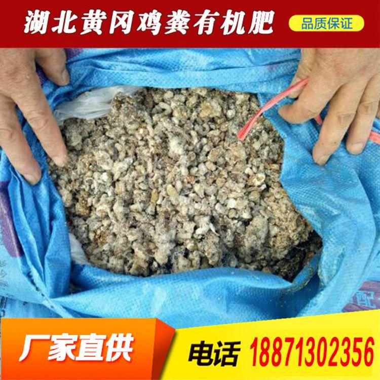 甘肃供应底肥有机肥 鸡粪缓释有机肥 无添加高效有机肥瓜果专用