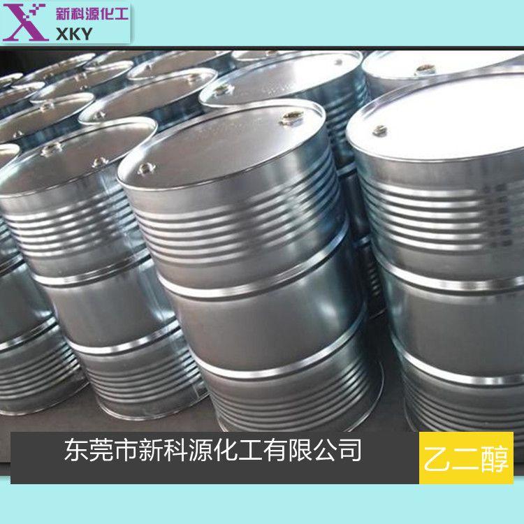 现货供应 乙二醇工业级 99.9%高纯度 无水乙二醇防冻液载冷剂