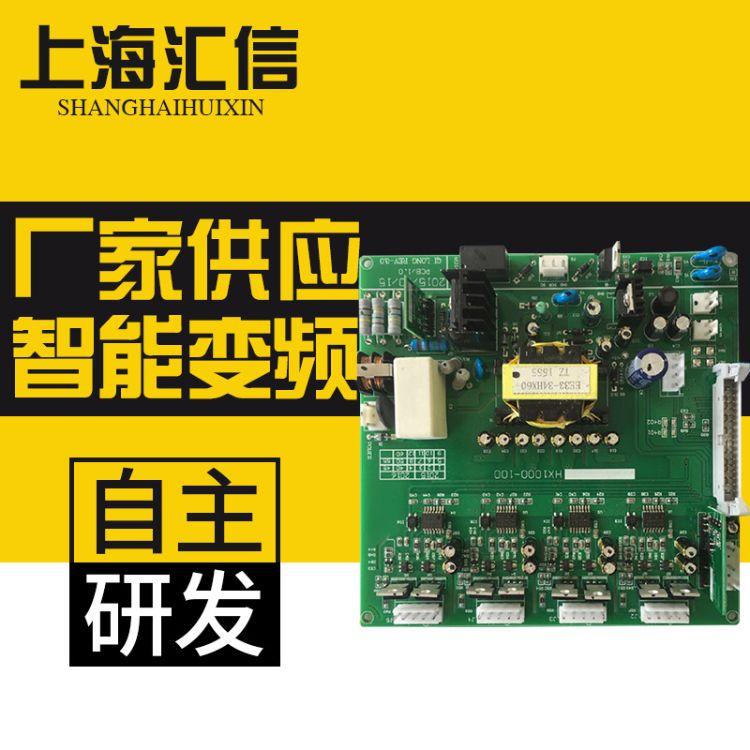 数字全桥电磁加热控制板 10-60KW电磁加热控制主板 电磁感应加热