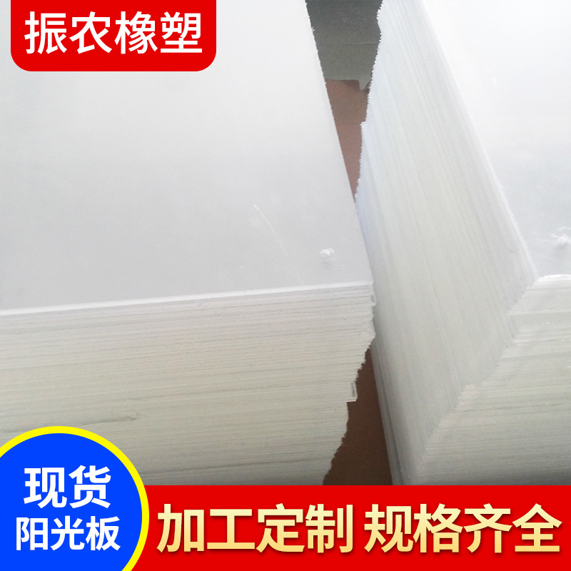 厂家直销透明亚克力板 加硬黑色磨砂共色亚克力板加工定制批发