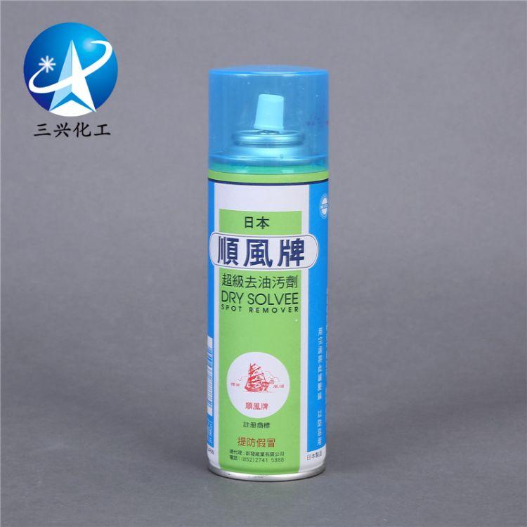 供应正品日本顺风牌去油污剂 布艺干洗剂 一拍净 高效去油污剂