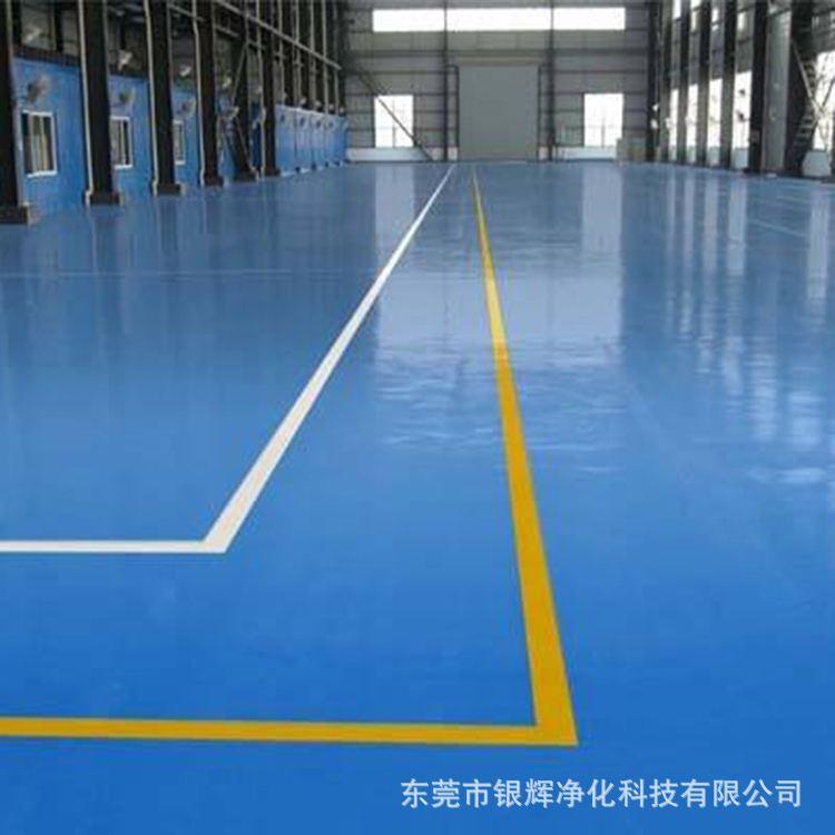 环氧树脂耐磨地坪漆 环氧树脂自流平地坪漆 环氧树脂地坪漆