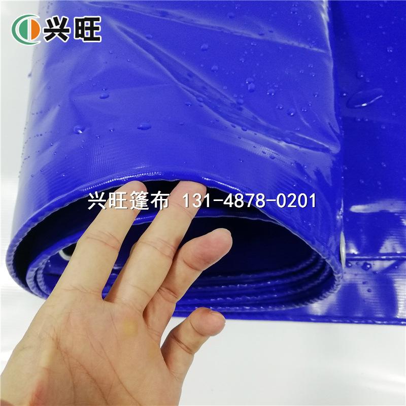 蓝色刀刮布加厚篷布双面防水盖布兴旺篷布厂家直销,