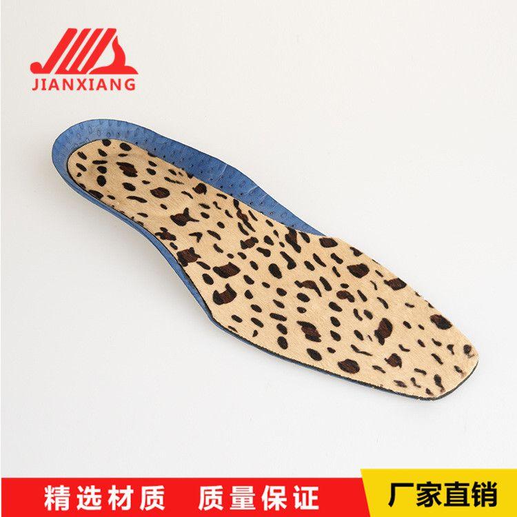 厂家批发PU材质鞋垫 高弹减震防臭鞋底气垫 优质运动鞋半增高垫