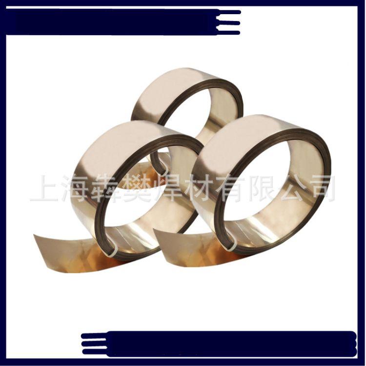 30%银焊片合金焊片电阻碰焊导电薄片30银焊环焊丝瑞力特银焊条