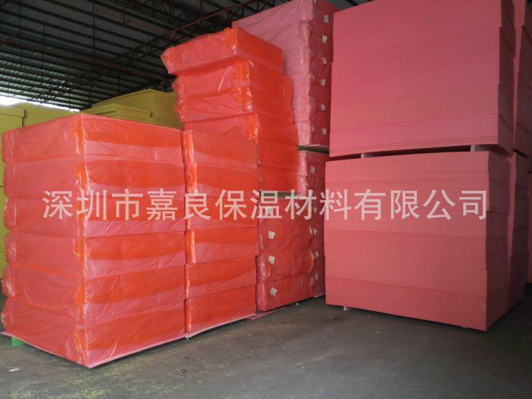 供应挤塑板 xps 保温隔热 抗压 阻燃防火 屋顶隔热 环保 安全B1