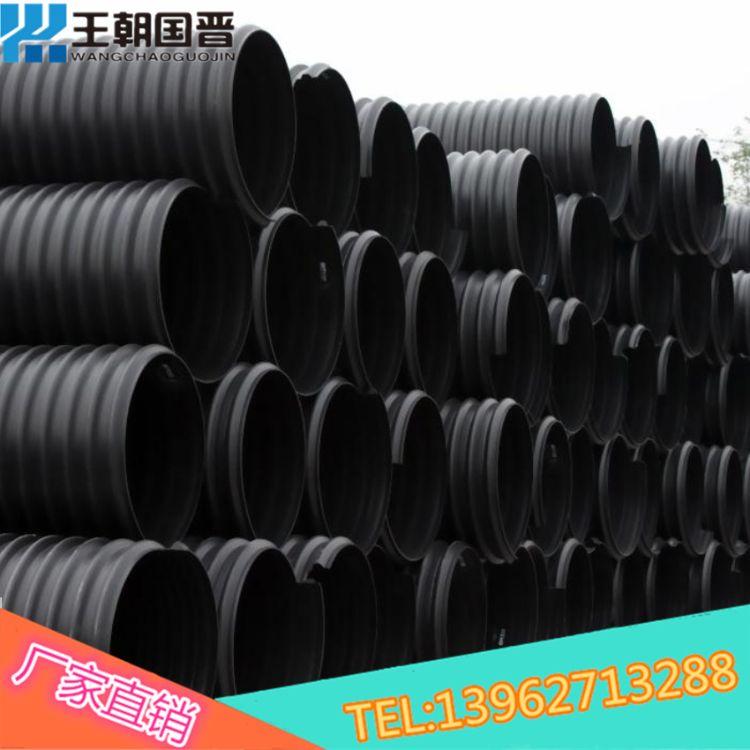 国晋聚乙烯螺旋波纹管hdpe钢带增强螺旋波纹管水管厂家规格齐全