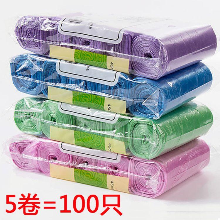全新料加厚垃圾袋 塑料袋 连卷多选色点断式 加厚牢固袋厂家批发