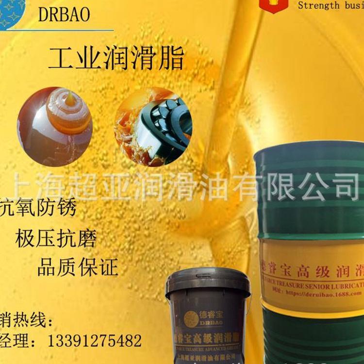 厂家直销锂基脂 高温润滑脂 通用润滑脂 黄油 滚动轴承润滑脂现货