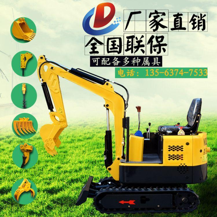 厂家直销10型农用果园小型挖掘机 履带液压挖水沟小挖掘机 全新